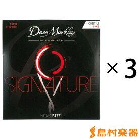 Dean Markley 2508-3PACK エレキギター弦/009-046/3パック 【ディーンマークレイ】