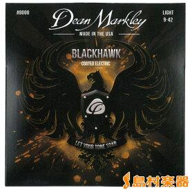 Dean Markley 8000 エレキギター弦/009-042 【ディーンマークレイ】