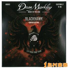 Dean Markley 8003 エレキギター弦/009-046 【ディーンマークレイ】