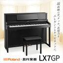 ROLAND LX-7GP (黒 木調仕上げ) 電子ピアノ 88鍵盤 【ローランド LX7GP】【島村楽器限定】 【配送設置無料・代引き払い不可】