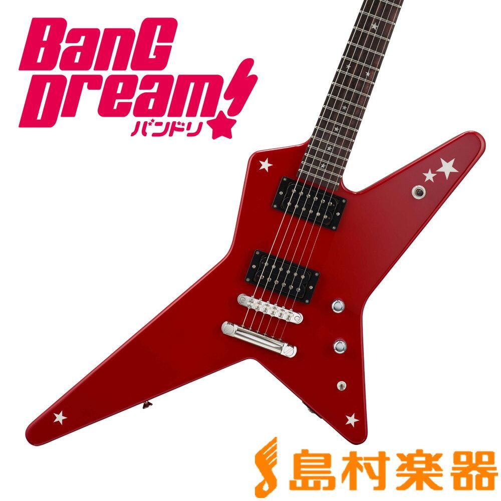 【ポイント5倍 6/21 01:59迄】BanG Dream! RANDOMSTAR Kasumi ESP×バンドリ! ランダムスター 戸山香澄モデル エレキギター 【バンドリ】
