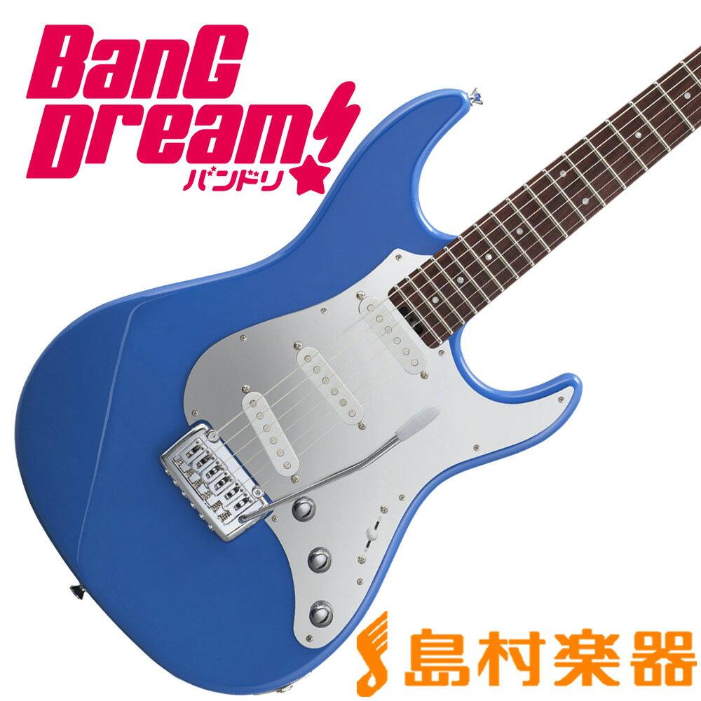 【ポイント5倍 6/21 01:59迄】BanG Dream! SNAPPER Tae ESP×バンドリ! スナッパー 花園たえモデル エレキギター 【バンドリ】