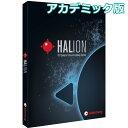steinberg HALion アカデミック版 プラグインソフト 【スタインバーグ】【国内正規品】
