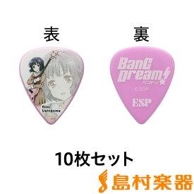 ESP Poppin'Partyキャラクターピック BDP Rimi(AW) 牛込りみモデル 10枚セット バンドリ! 【イーエスピー】