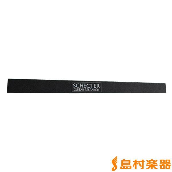 SCHECTER SGR-FG-CF/B フレットガードコンフォルト/ベース用 【シェクター】