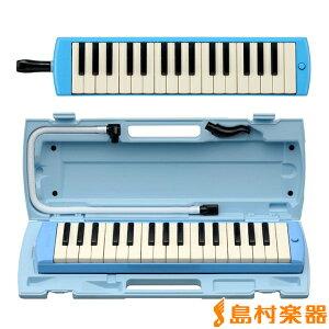 【メーカー保証1年付き】 YAMAHA P-32E ブルー ピアニカ 【ヤマハ P32E 鍵盤ハーモニカ】【送料当店負担】