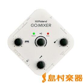 Roland GO:MIXER スマートフォン用 弾き語り配信オーディオミキサー インターフェイス 【ローランド】