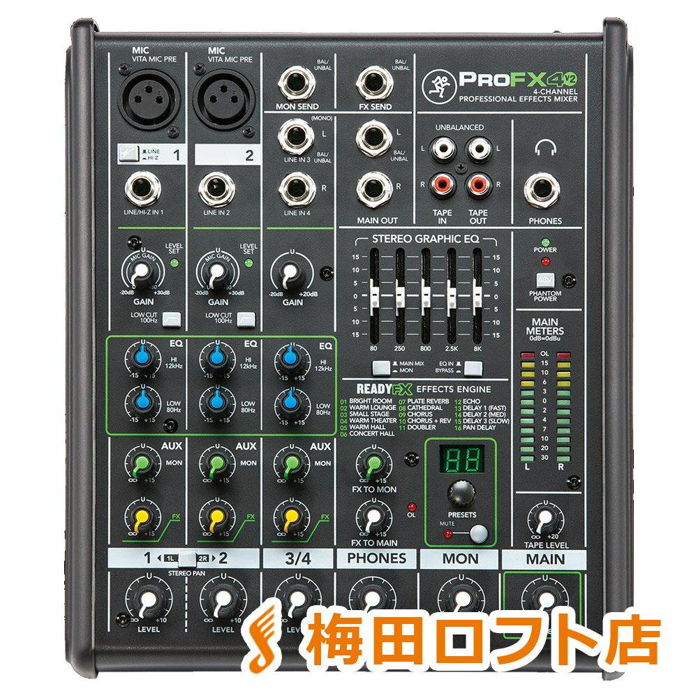 MACKIE ProFX4v2 4chプロフェッショナルエフェクトミキサー 【マッキー】【梅田ロフト店】