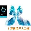 iZotope Ozone7 Elements ミキシング・マスタリング・ツール 【アイゾトープ】 【津田沼パルコ店】 【国内正規品】【限定特価】