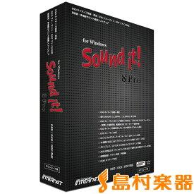 INTERNET Sound it! 8 Pro for Windows パッケージ版 波形編集ソフト 【インターネット SIT80W-PV】【国内正規品】
