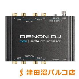 DENON DS1 Serato用 DVS対応 インターフェイス 【デノン】【津田沼パルコ店】【国内正規品】