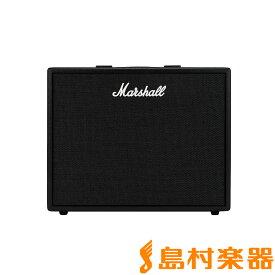 Marshall CODE50 コンボギターアンプ 【マーシャル コード50】