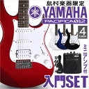 YAMAHA PACIFICA012 ミニアンプセット エレキギター 初心者 セット パシフィカ 【ヤマハ】 【入門セット】 【オンラインストア限定】