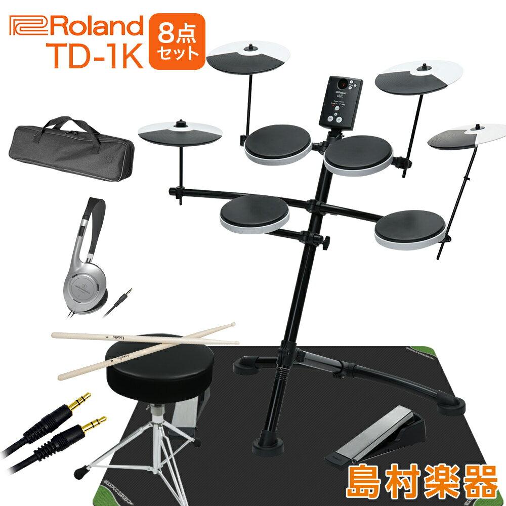 Roland 電子ドラム TD-1K 3シンバル拡張8点セット ローランド【即納可能】【オンラインストア限定 TD1K V-Drums】【セール価格8月31日まで】