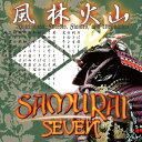 DJ SHIN Samurai Seven (Black) 7インチ レコード バトルブレイクス 【 TTBB7-003】