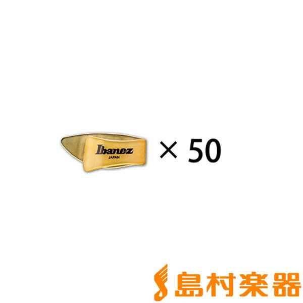 Ibanez UL22M (50枚セット) ピック/ウルテム 1.0mm 【アイバニーズ】