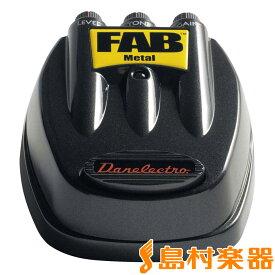 Danelectro D-3 コンパクトエフェクター/FAB メタル 【ダンエレクトロ】