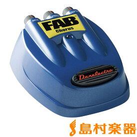 Danelectro D-5 コンパクトエフェクター/FAB コーラス 【ダンエレクトロ】