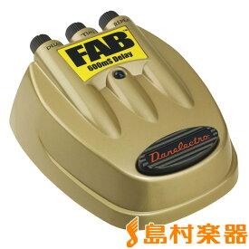 Danelectro D-8 コンパクトエフェクター/FAB 600ms DELAY 【ダンエレクトロ】