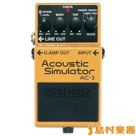 【8/31迄 アダプタープレゼント】 BOSS AC-3 アコースティックシミュレーター AcousticSimulator エフェクター 【ボス AC3】