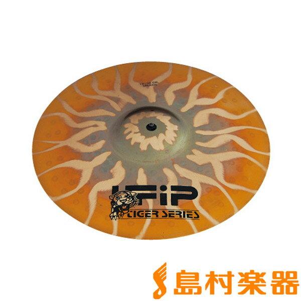 UFiP TS-10 スプラッシュシンバル/Tiger series