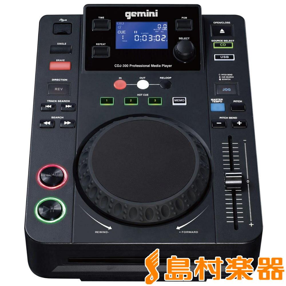 GEMINI CDJ-300 CDプレイヤー 【ジェミナイ】