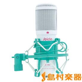 SEIDE EC-Me (ホワイト&グリーン) エレクトレット コンデンサーマイク 【ザイド ECMe】