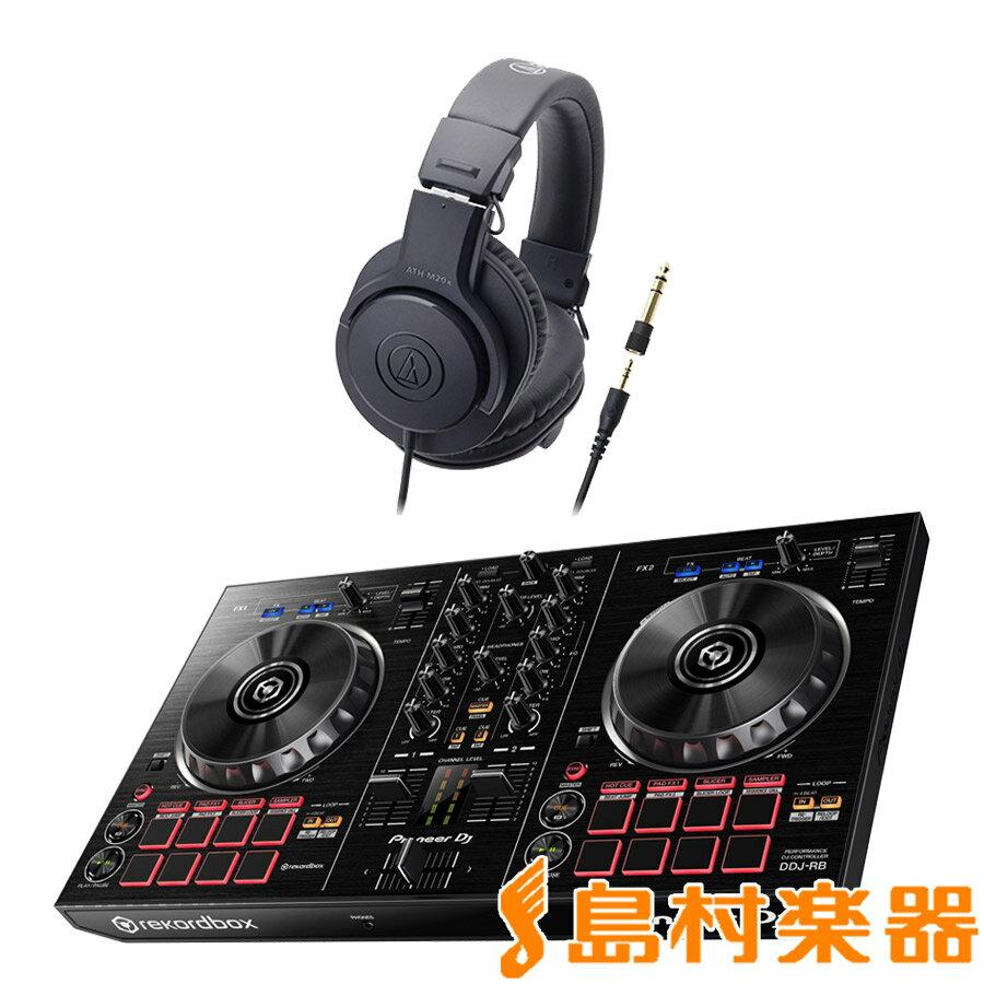Pioneer DDJ-RB + ATH-M20x ヘッドホンセット DJ初心者セット 【パイオニア】
