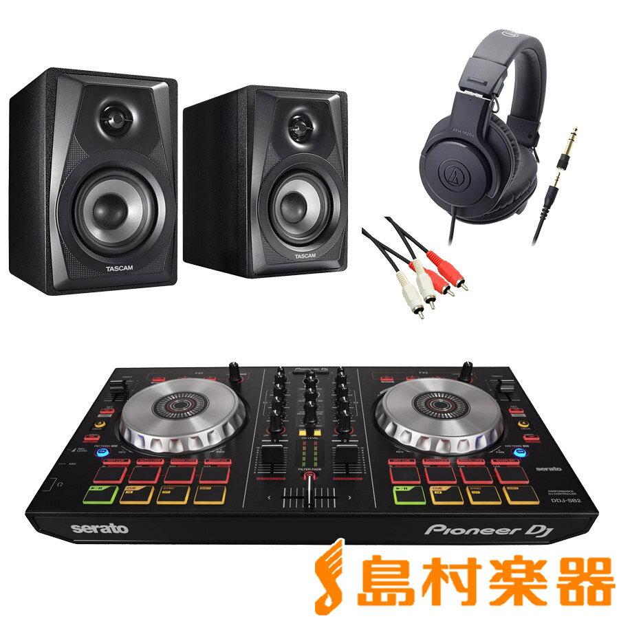 Pioneer DDJ-SB2 + VL-S3(スピーカー) + ATH-M20x(ヘッドホン) DJ初心者セット DJセット 【パイオニア】