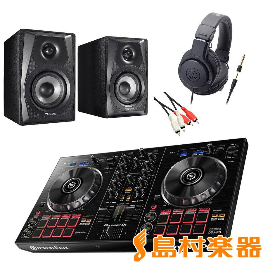 Pioneer DDJ-RB + VL-S3(スピーカー) + ATH-M20x(ヘッドホン) DJ初心者セット DJセット 【パイオニア】