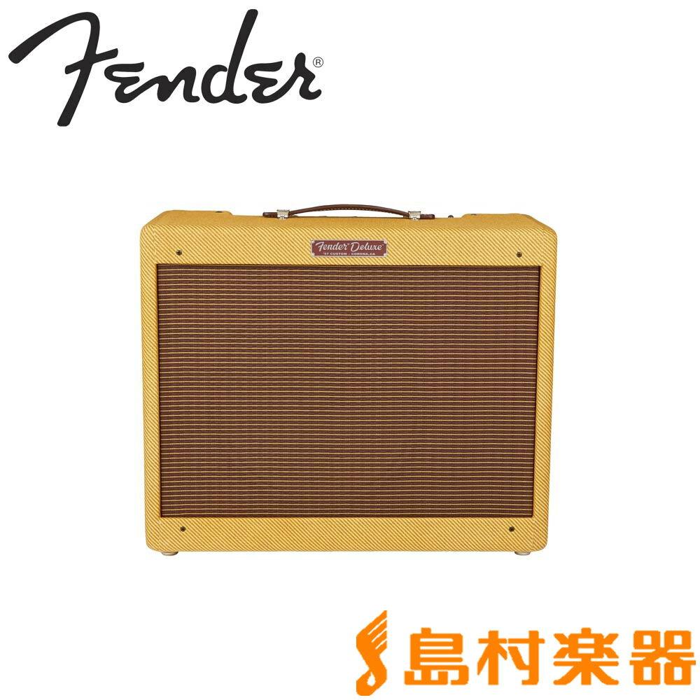 Fender '57 CUSTOM DELUXE ギターアンプ 【フェンダー】
