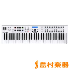 ARTURIA KeyLab Essential 61 (ホワイト) 61鍵盤 MIDIキーボード 【アートリア】