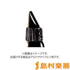 Bambu リガチャー BK リガチャーアルトサックス 【バンブー】