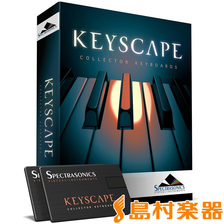 Spectrasonics Keyscape プラグインソフト 【USB版】 【スペクトラソニックス】【国内正規品】