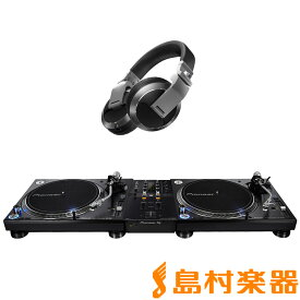 Pioneer DJ PLX-1000 + DJM-250MK2(ミキサー) + HDJ-X7-S(ヘッドホン) アナログDJセット 【パイオニア】