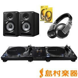 Pioneer DJ PLX-1000 + DJM-250MK2(ミキサー) + S-DJ50X(スピーカー) + HDJ-X10-S(ヘッドホン) DJセット 【パイオニア】