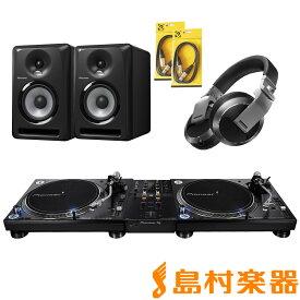Pioneer DJ PLX-1000 + DJM-250MK2(ミキサー) + S-DJ50X(スピーカー) + HDJ-X7-S(ヘッドホン) DJセット 【パイオニア】