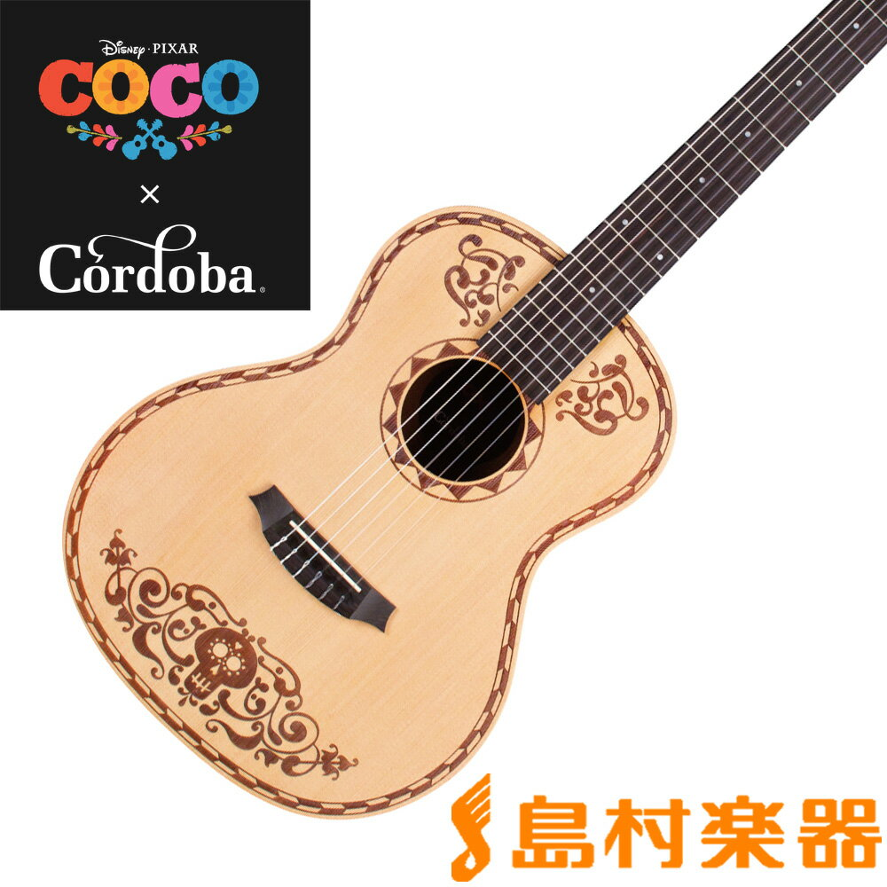 Cordoba Coco Guitar クラシックギター【Coco x Cordoba】【リメンバーミー】【ディズニー】【ピクサー】 【コルドバ】【予約受付中:5月以降お届け予定】