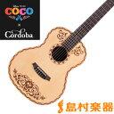 Cordoba Coco Guitar クラシックギター【Coco x Cordoba】【リメンバーミー】【ディズニー】【ピクサー】 【コルドバ】