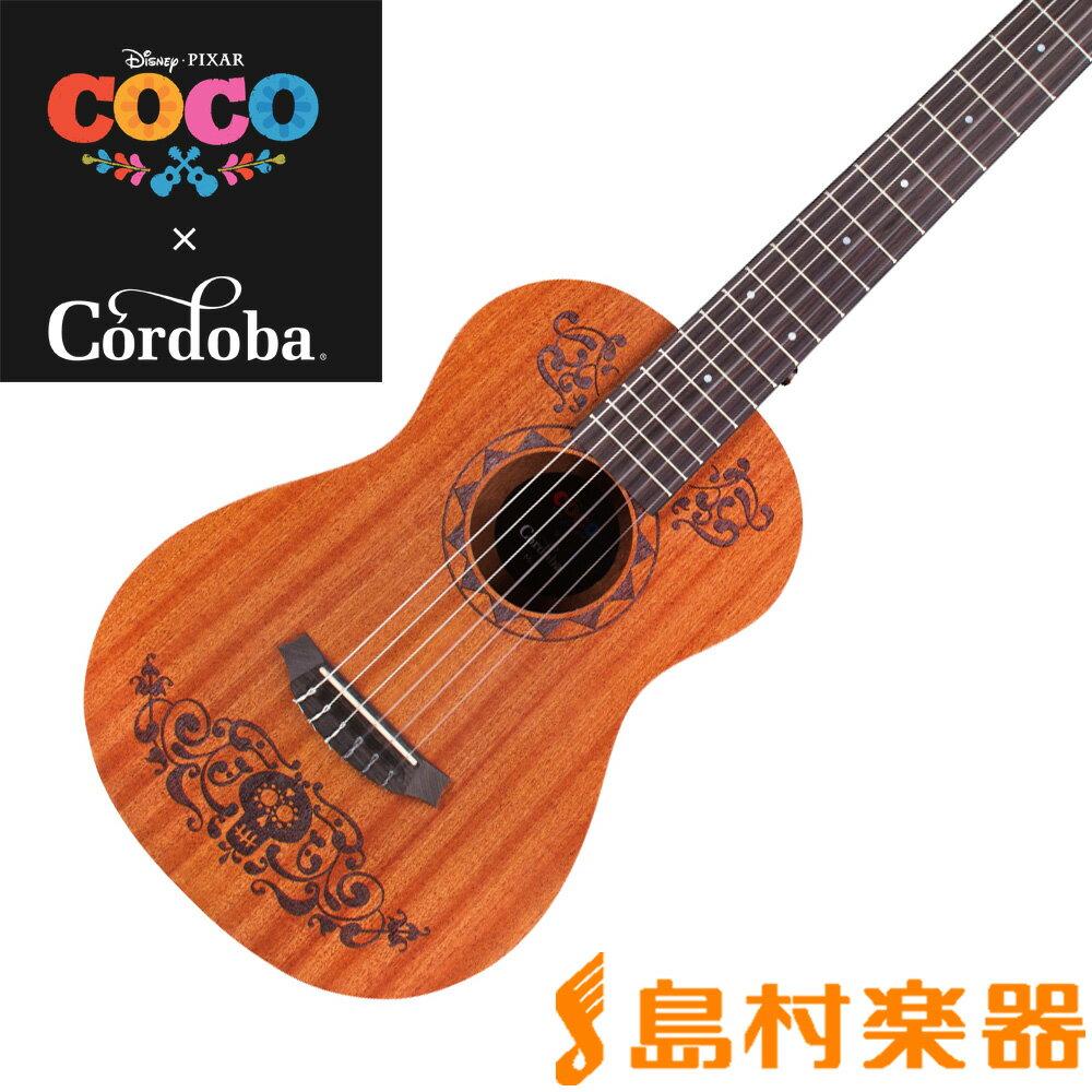 Cordoba Coco Mini MH ミニクラシックギター【Coco x Cordoba】【リメンバーミー】【ディズニー】【ピクサー】 【コルドバ】