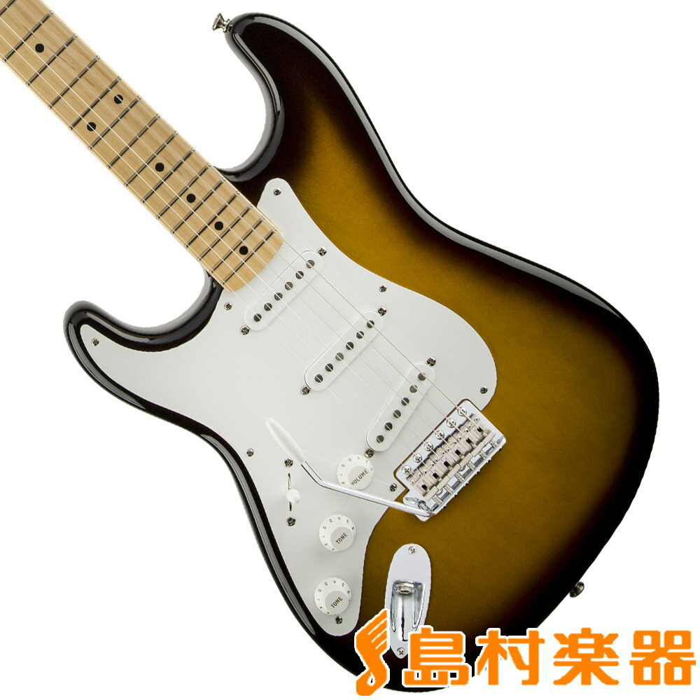 Fender American Vintage '56 Stratocaster Left-Hand 2-Color Sunburst ストラトキャスター エレキギター 左利き レフトハンド 【フェンダー】