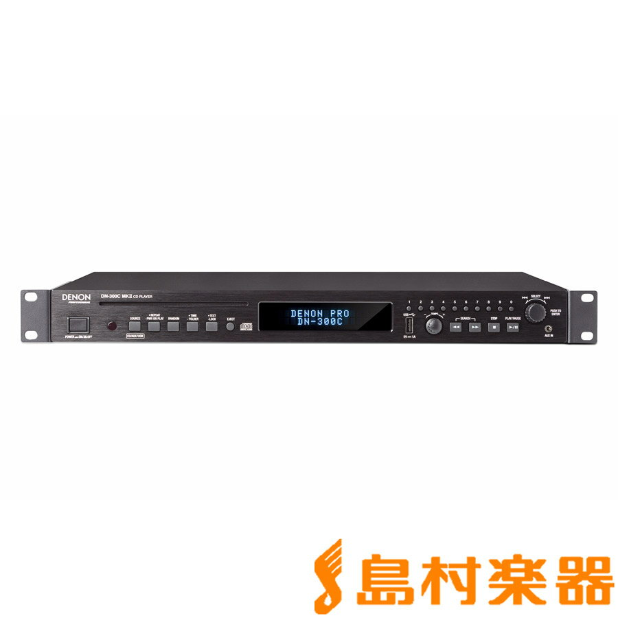 DENON DN-300C MKII メディアプレーヤー [ CD / USB ] 1Uラックマウントサイズ 【デノン DN300CMK2】