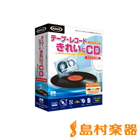 AH-Software テープ・レコード きれいにCD ハードウェア付き 【AHソフトウェア CDSAHS-40883】