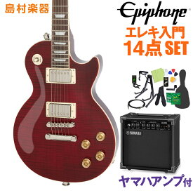 Epiphone Les Paul Tribute Plus Outfit Black Cherry エレキギター 初心者14点セット【ヤマハアンプ付き】 レスポール 【エピフォン】【オンラインストア限定】