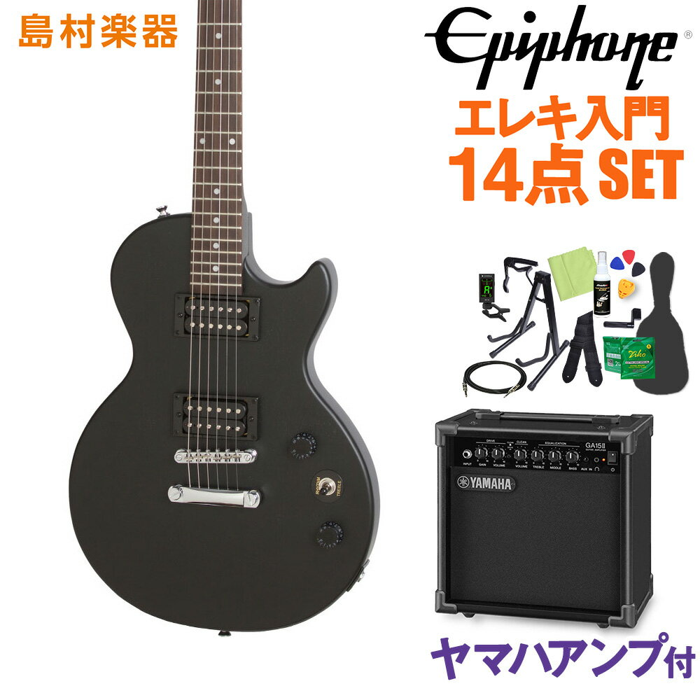 Epiphone Les Paul Special VE Vintage Worn Ebony エレキギター 初心者14点セット ヤマハアンプ付き レスポール 【エピフォン】【オンラインストア限定】