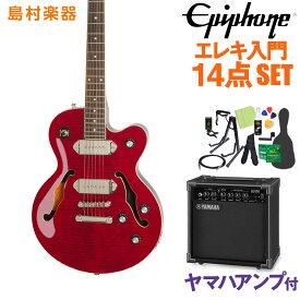 Epiphone Wildkat STUDIO WR エレキギター 初心者14点セット ヤマハアンプ付き 【エピフォン】【オンラインストア限定】