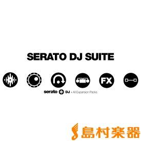 Serato DJ SUITE DJソフトウェア 【セラート】【ダウンロード版】