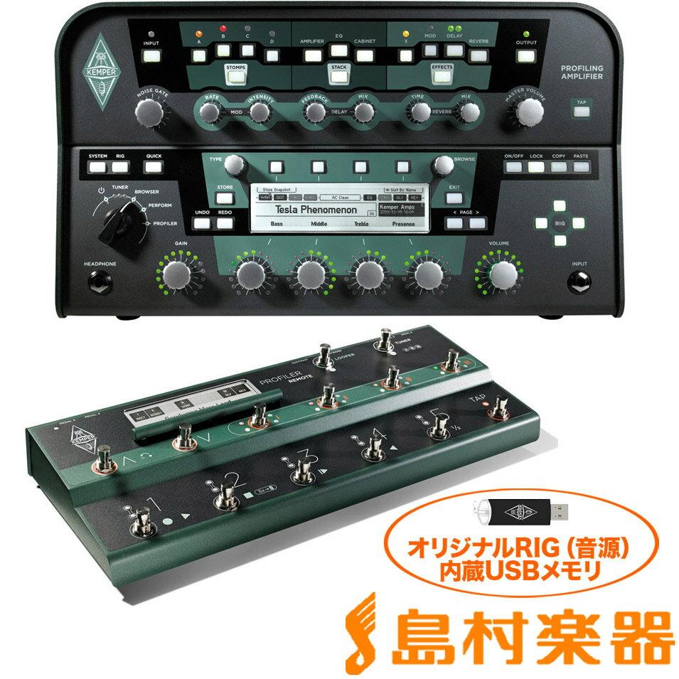 KEMPER POWER HEAD + REMOTE プロファイリングアンプ+フットコントローラー+オリジナルRIG音源セット 【ケンパー】【島村楽器限定】