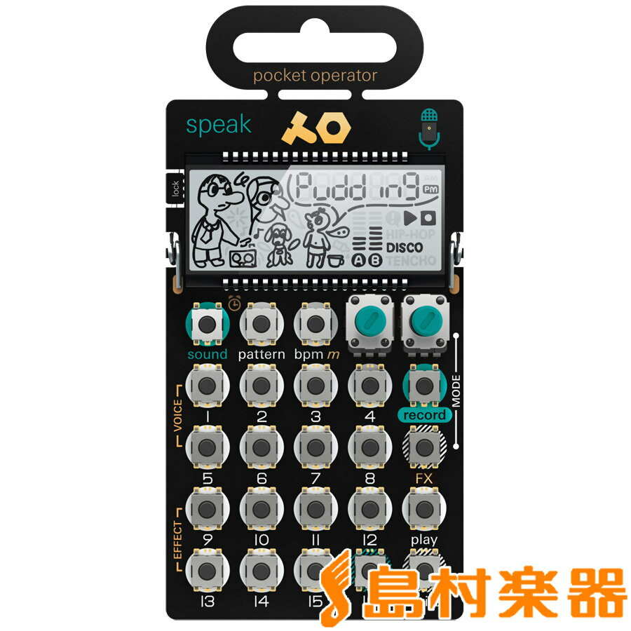 Teenage Engineering pocket operator PO-35 speak ボーカルシンセサイザー / シーケンサー 【ティーンエイジ エンジニアリング】