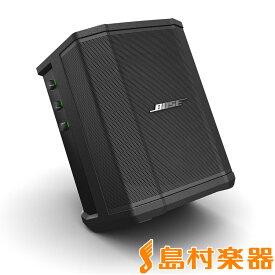 BOSE S1 Pro Multi-Position PA system ポータブルPAシステム [ 電池駆動可能 ] 1台 【ボーズ】
